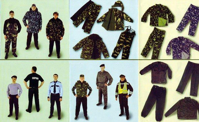 Одежда для охранных структур стоимость